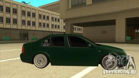 VW Bora для GTA San Andreas вид сзади слева