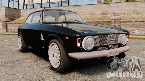 Alfa Romeo Giulia 1965 Sprint GTA Stradale для GTA 4