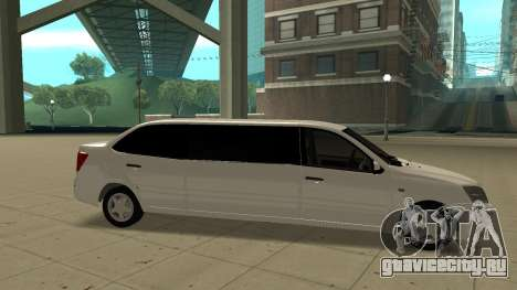 Lada Granta Лимузин для GTA San Andreas вид слева