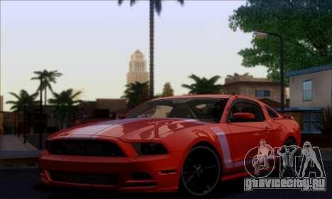 FF TG ICY ENB V1.0 для GTA San Andreas четвёртый скриншот
