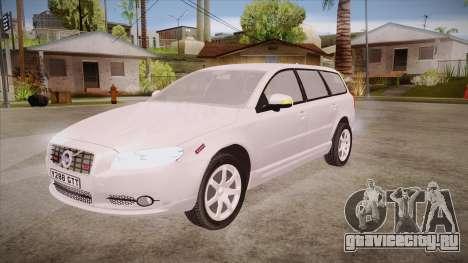 Volvo V70 Unmarked Police для GTA San Andreas