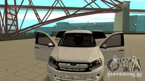 Lada Granta Лимузин для GTA San Andreas вид сзади