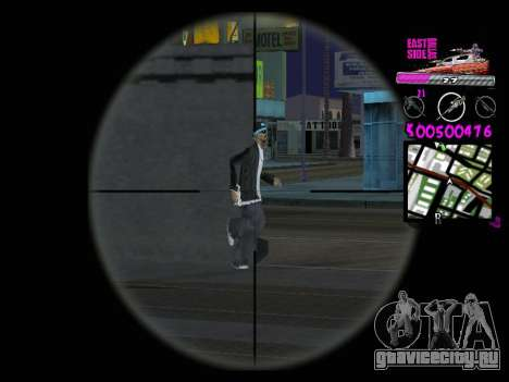 C-HUD by Kerro Diaz [ Ballas ] для GTA San Andreas четвёртый скриншот