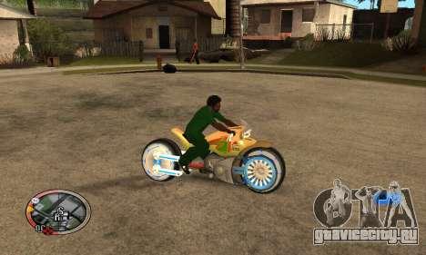 Tadpole Motorcycle для GTA San Andreas вид сзади