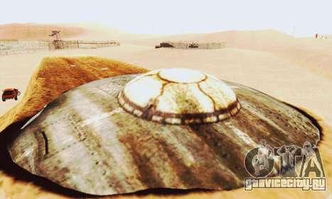 UFO Crash Site для GTA San Andreas четвёртый скриншот