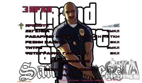 Новое меню для GTA San Andreas четвёртый скриншот