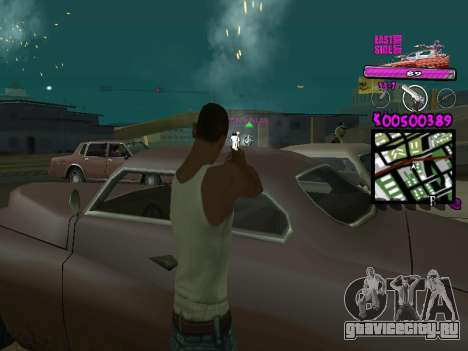 C-HUD by Kerro Diaz [ Ballas ] для GTA San Andreas третий скриншот