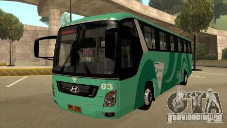 Holiday Bus 03 для GTA San Andreas