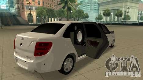 Lada Granta Лимузин для GTA San Andreas вид сзади слева