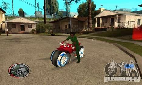 Tadpole Motorcycle для GTA San Andreas