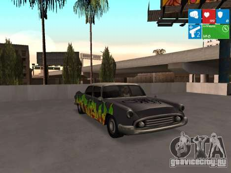 Graffity Glendale для GTA San Andreas