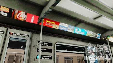 Новые железодорожные вагоны для GTA 4 третий скриншот