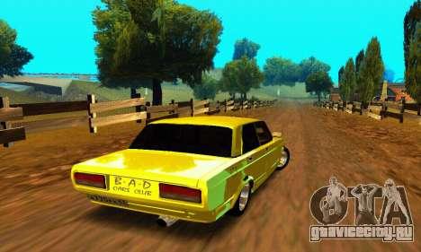 ВАЗ 2107 VIP для GTA San Andreas вид сзади слева