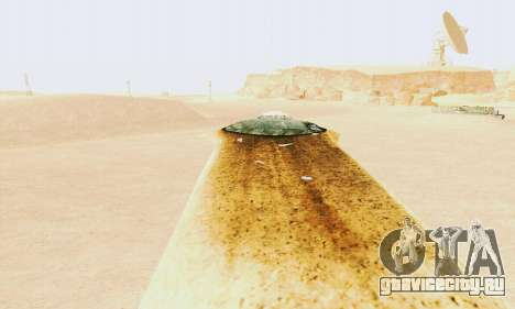 UFO Crash Site для GTA San Andreas второй скриншот