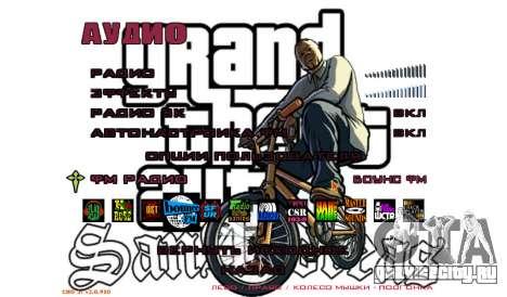 Новое меню для GTA San Andreas пятый скриншот