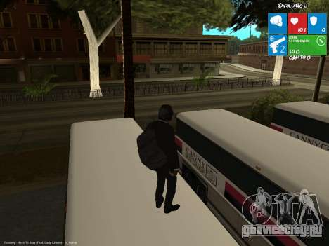 Грабитель банка для GTA San Andreas третий скриншот