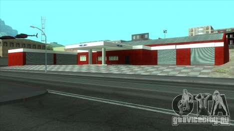 Новый гараж в Doherty для GTA San Andreas