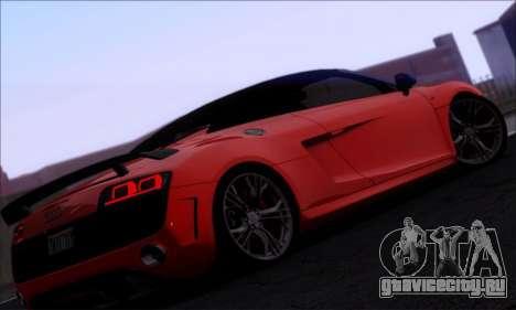 FF TG ICY ENB V1.0 для GTA San Andreas третий скриншот