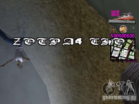 C-HUD by Kerro Diaz [ Ballas ] для GTA San Andreas пятый скриншот