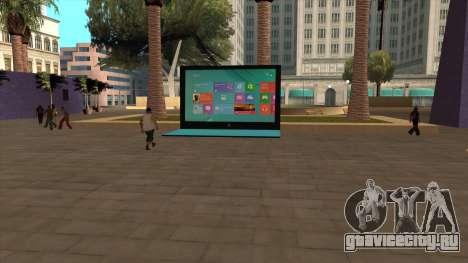 Гигантский Surface 2 из Лондона для GTA San Andreas