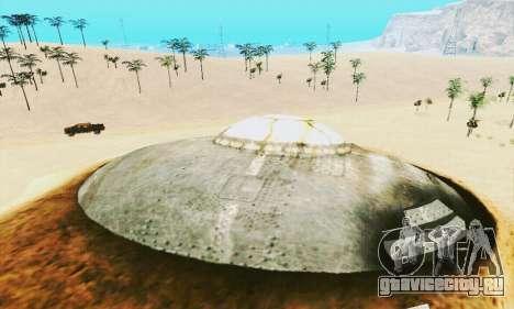 UFO Crash Site для GTA San Andreas пятый скриншот