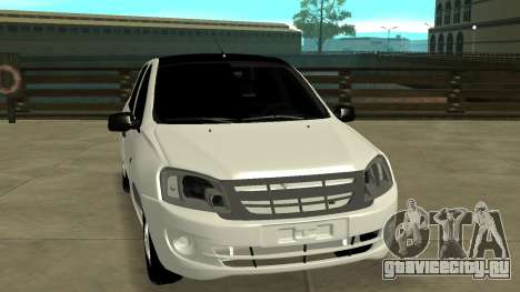 Лада Гранта для GTA San Andreas вид сзади