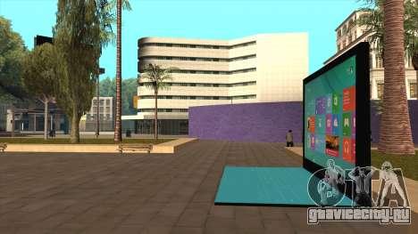 Гигантский Surface 2 из Лондона для GTA San Andreas второй скриншот