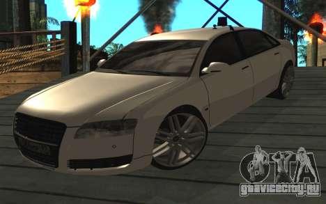 Audi A8L D3 для GTA San Andreas