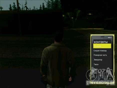 Интерактивный телефон для GTA San Andreas второй скриншот