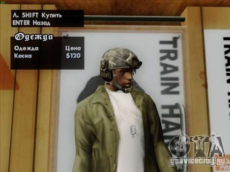 Шлем из Call of Duty MW3 для GTA San Andreas пятый скриншот