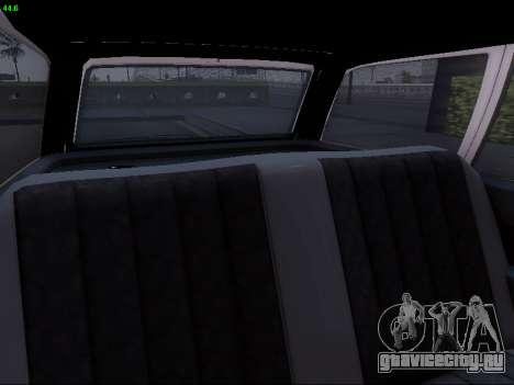 Mercedes-Benz E-Class W124 для GTA San Andreas вид сверху
