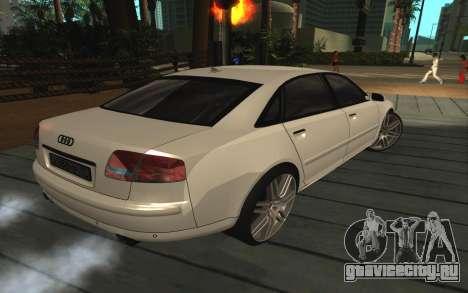 Audi A8L D3 для GTA San Andreas вид справа
