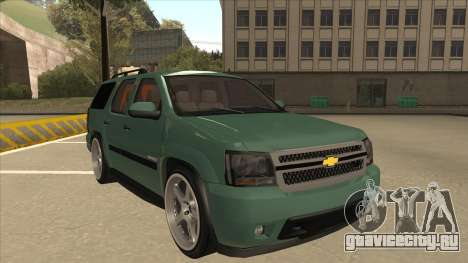 Chevrolet Tahoe Sound Car The Adiccion для GTA San Andreas вид слева