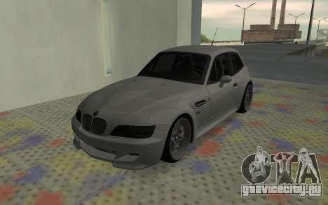 BMW Z3 M Power 2002 для GTA San Andreas