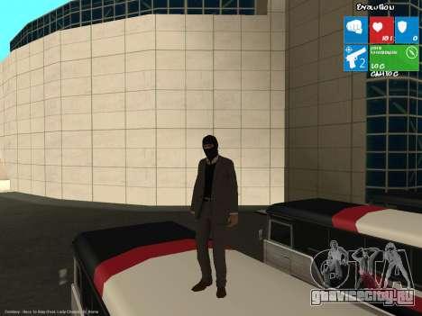 Грабитель банка для GTA San Andreas