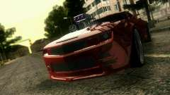 Chevrolet Camaro JR Tuning