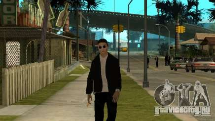 PSY для GTA San Andreas