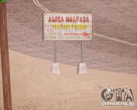 SA Graphics HD v 2.0 для GTA San Andreas седьмой скриншот