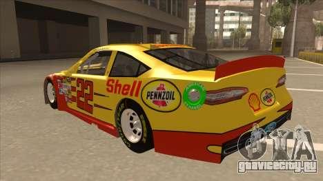 Ford Fusion NASCAR No. 22 Shell Pennzoil для GTA San Andreas вид сзади