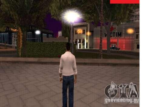 New hmyri для GTA San Andreas третий скриншот