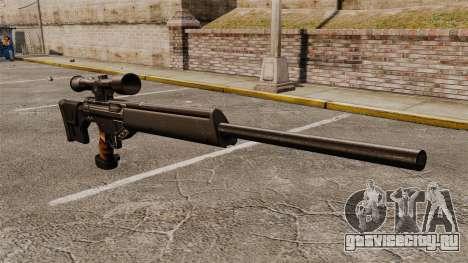 Снайперская винтовка HK PSG10 для GTA 4