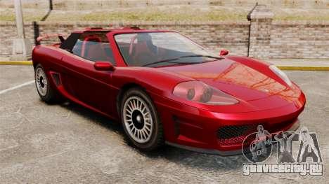 Новый Turismo для GTA 4