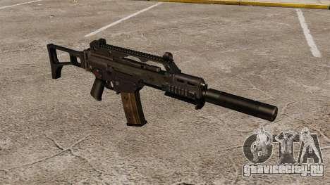 Автомат HK G36C v2 для GTA 4