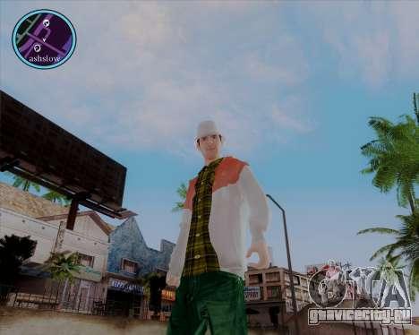 Maccer HD для GTA San Andreas четвёртый скриншот