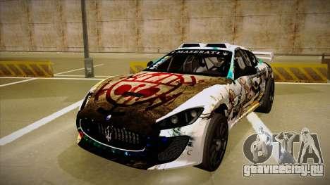Maserati Gran Turismo MC 2009 для GTA San Andreas
