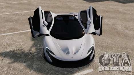 McLaren P1 [EPM] для GTA 4 вид сверху