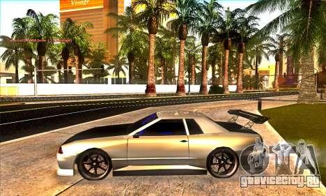 Elegy Drift Concept для GTA San Andreas вид сверху