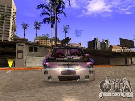 Ваз 2102 Fun DRFT для GTA San Andreas вид сзади
