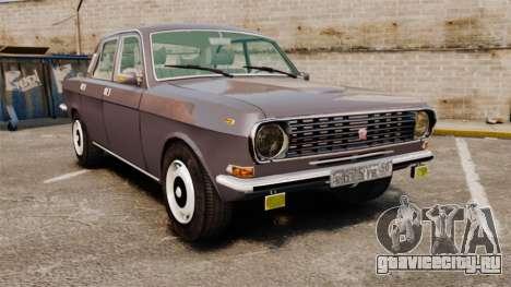 ГАЗ-2410 Волга v2 для GTA 4