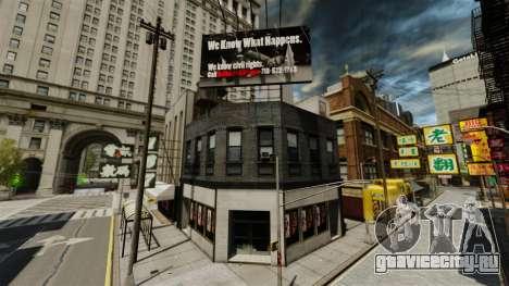 Магазины чайна-тауна для GTA 4 восьмой скриншот
